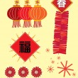 Chinese new year elements set — Stock Vector