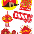 China travel icon set — Stock Vector