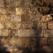 Stock Photo: Grunge wall