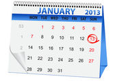 Icon calendar old New Year — Stock Vector