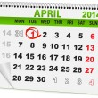 Vetorial Stock : Calendar for day fool