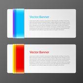 Wektor kolorowe transparenty — Wektor stockowy
