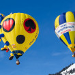 2013 35th Hot Air Balloon Festival, Switzerland - Stock Photo