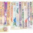 Mixed Bank Notes — Stock Photo