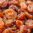 Stock Photo: Raisins