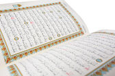The Holy Quran — Stock Photo