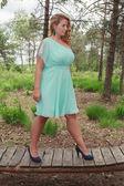 I am beautiful — Stock Photo