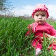 Stok fotoğraf: Baby in pink dress