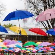 Stock Photo: Festival umbrellas