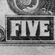 Five — Stock Photo