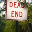 DEAD END SIGN — Stock Photo #30553321