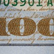 NEW US ONE HUNDRED DOLLAR BILL DETAIL — Stock Photo