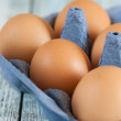 Eggs in box — Stock Photo