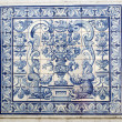 Azulejos - Stock Photo