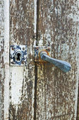 Doorknob — Stock Photo