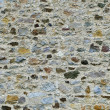 Stone wall — Stock Photo #14058120