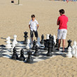 Stock Photo: Giant chess