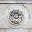 Stone Detail — Stock Photo