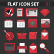 Flat icon set — Stock Photo