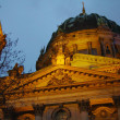 Stock Photo: Berlin Cathedral (Berlin Dom)