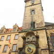 Stock Photo: Town hall on arein Prague