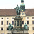 Stock Photo: Capital of AustriVienna.Monument of architecture.