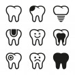 Tooth vector icons set — Stock Vector