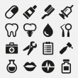 Dental icons set — Stock Vector
