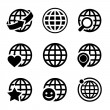 Globe earth vector icons set — Image vectorielle