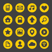 Universal Simple Web Icons Set 1 — Cтоковый вектор