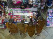 Pantip plaza in bangkok — Stock Photo