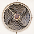 Stock Photo: Old ventillation fan