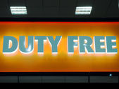 Duty free sign — Stockfoto