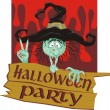 Invitation to a halloween party - Stock Vector