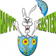 Happy easter - bunny and easter egg — Stock Vector