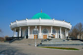 Amir Timur museum in Tashkent — Stock Photo