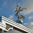 Stock Photo: Gate of Independence Square in Tashkent