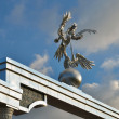Gate of the Independence Square in Tashkent — Stock Photo