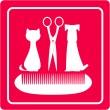 Grooming barbershop for pet — Stock Vector