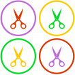 Stock Vector: Set colorful vector scissors