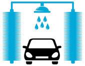 Myjnia samochodowa ikona — Wektor stockowy