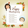 Vector background on Thanksgiving — Stock Vector