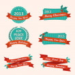 Royalty-Free Stock Vector Image: New Year set