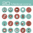 Medical vector icons set — Stock Vector #42774685