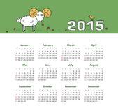 Calendar 2015 year with sheep — Stock Vector