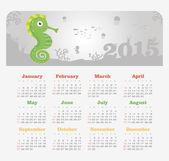Calendar 2015 year with sea horse — Stock Vector