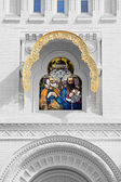 Mosaic icon of the Holy Apostles — Stock Photo