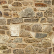 Seamless ashlar old stone wall texture background — Stock Photo