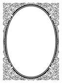 Calligraphy penmanship oval baroque frame black — Stock Vector
