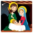 Nativity Scene - Stock Vector